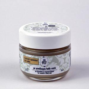 Κηραλοιφή για λαμπερό δέρμα με ελαιόλαδο, μελισσοκερι, γανόδερμα, βιταμίνη Ε