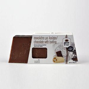 Σαπούνι κατά της κυτταρίτιδας με ζεόλιθο, λούφα, σοκολάτα, τσάι, καφέ